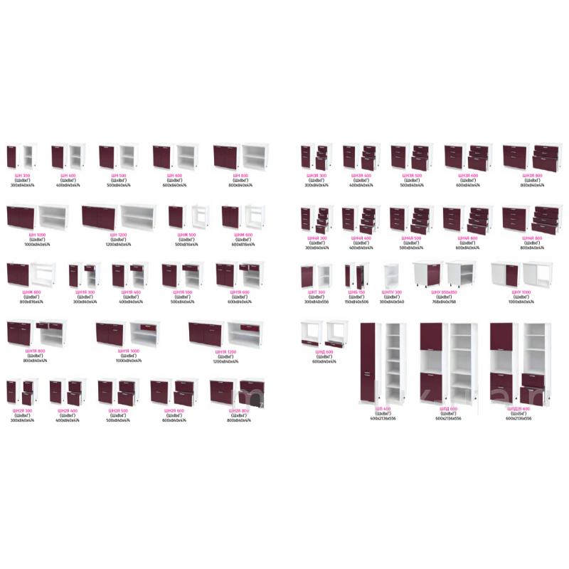 Кухня Альфа МДФ Холст белый/Холст сапфировый (Модульная серия)