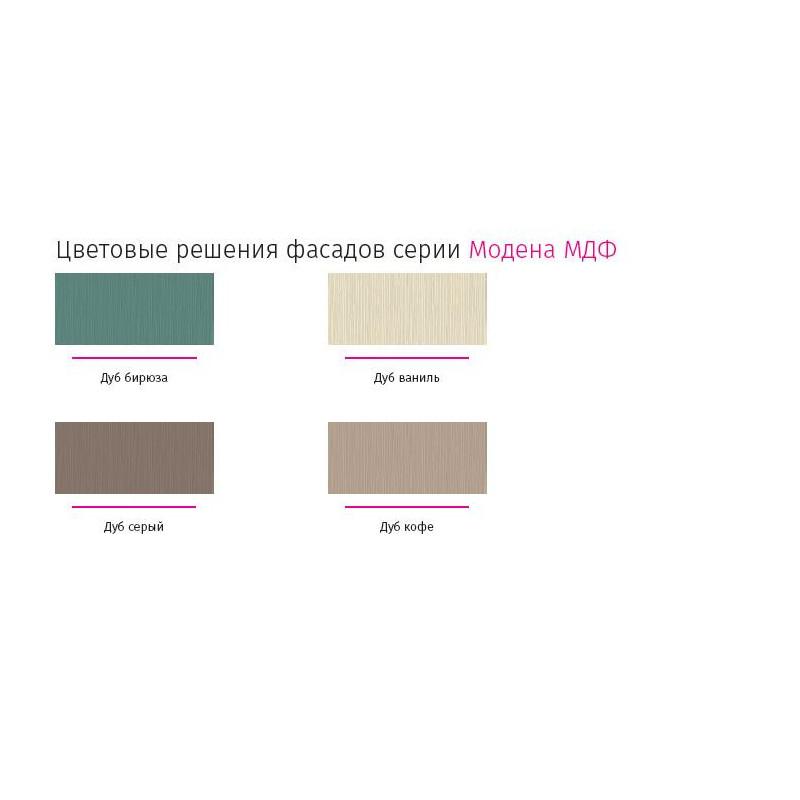 Кухня Модена МДФ Дуб Ваниль - Дуб Бирюза (Модульная серия)