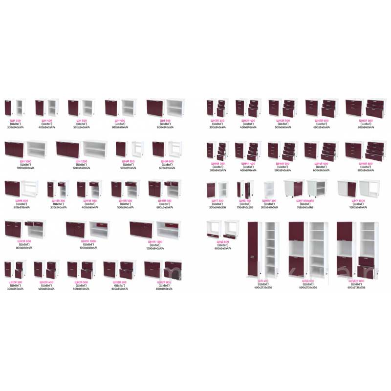 Кухня Линда МДФ Белый металлик/ Баклажан глянец (Модульная серия)