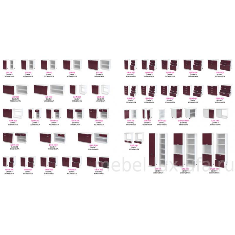 Кухня Глория МДФ Белый металлик/Гранат металлик (Модульная серия)
