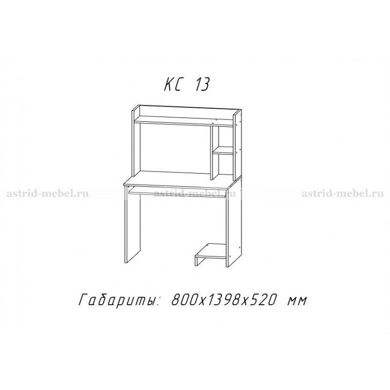 Компьютерный стол №13